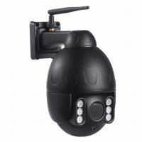 1080p 5x zoom wireless ptz camera